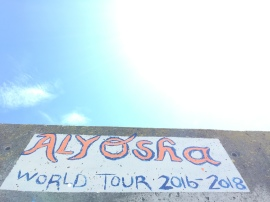 Leaving our mark in Flores